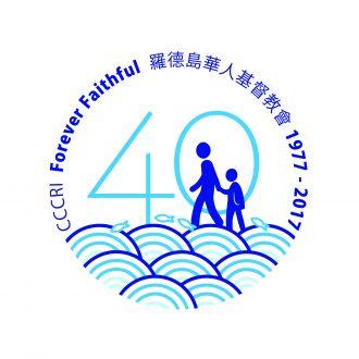 CCCRI_40th_logo_3colors-01