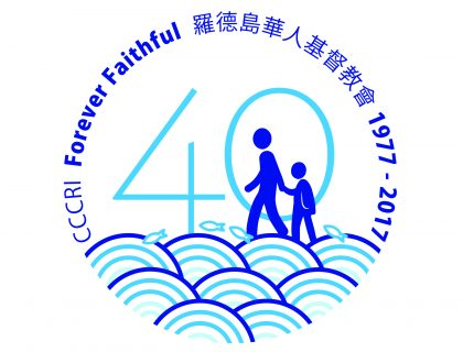 CCCRI_40th_logo_3colors-01