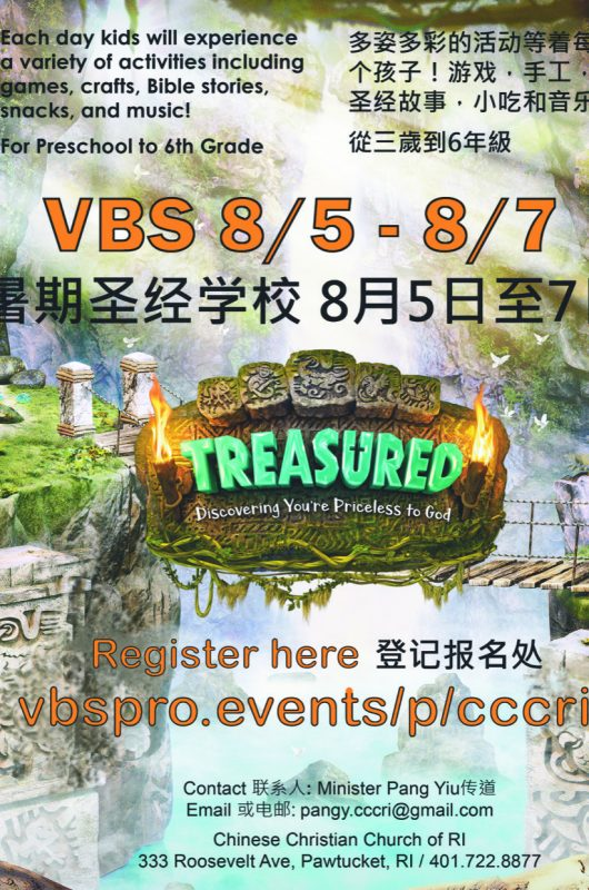 VBS 2021 Poster